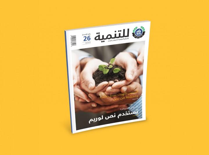 LDB Magazine