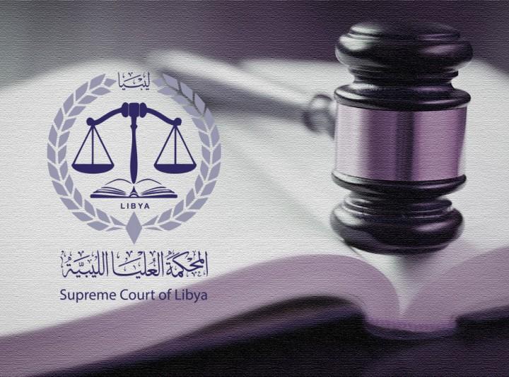 Supreme Court of Libya